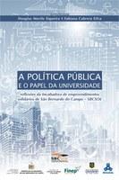 A Política Pública e o Papel da Universidade